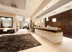Italiana Hotels Cosenza - Cosenza - Rezeption