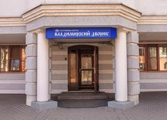 Vladimirsky Dvorik - Vladimir - Building
