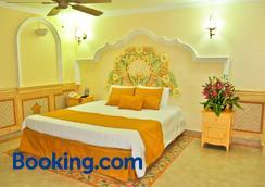 拉斯瑪格麗塔蘇庫爾薩爾卡沙別墅酒店 - 哈拉帕 - 哈拉帕 - 臥室