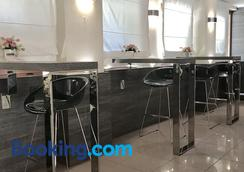 Canova Hotel - Milan - Lounge
