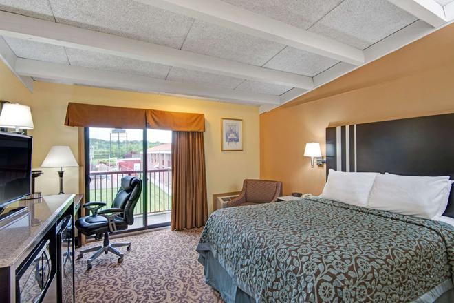 華盛頓戴斯酒店 - 華盛頓 - 華盛頓(賓夕法尼亞州) - 臥室