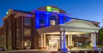 Holiday Inn Express & Suites Lexington Dtwn Area-Keenland, An IHG Hotel - לקסינגטון