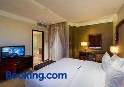Boudl Gardenia Resort - Al Khobar - Bedroom