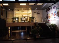 Hotel Winsar Park - Visakhapatnam - Ingresso