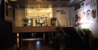 Hotel Winsar Park - Visakhapatnam