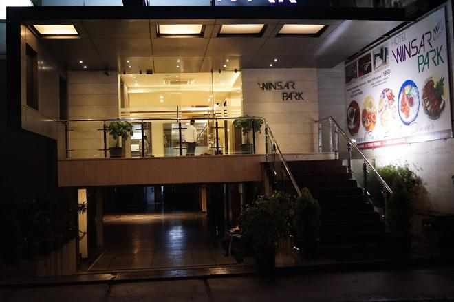 Hotel Winsar Park - Visakhapatnam - Lobby