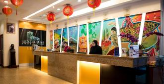 Hotel Sentral Kuala Lumpur - קואלה לומפור - דלפק קבלה