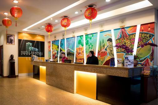 Hotel Sentral Kuala Lumpur - Kuala Lumpur - Vastaanotto