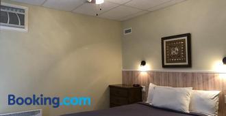 Petit Hôtel Amara - La Malbaie - Bedroom