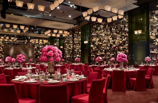 Grand Hyatt Chengdu - Thành Đô - Sảnh yến tiệc