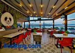 Glamour Hotel - Istanbul - Restaurant