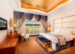 Armed Forces Officers Club & Hotel - Abu Dhabi - Soveværelse