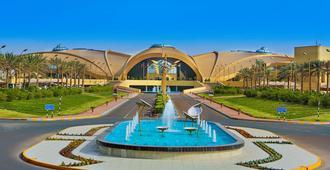 Armed Forces Officers Club & Hotel - Abu Dhabi