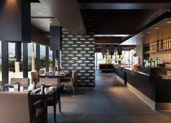 JW Marriott Hotel Sanya Dadonghai Bay - Sanya - Restaurant