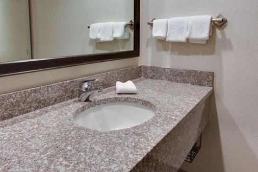Drury Inn & Suites Nashville Airport - Nashville - Bathroom