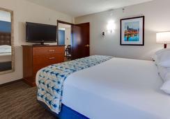 Drury Inn & Suites Nashville Airport - Nashville - Bedroom