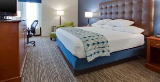 納什維爾機場愛普德魯利套房酒店 - 納什維爾 - 納什維爾(田納西州) - 臥室