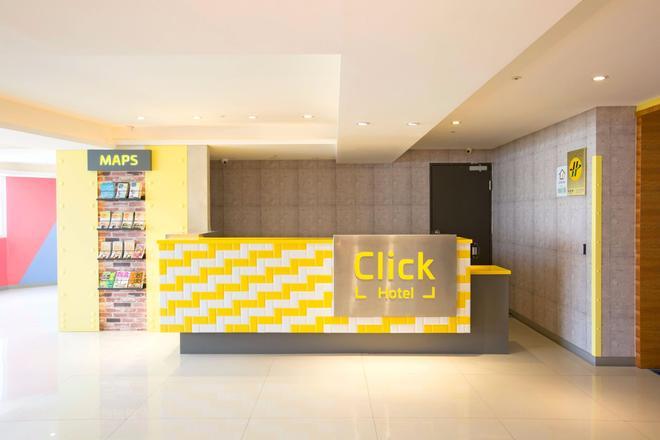 Click Hotel - Taipei Main Station Branch - Taipei - Front desk