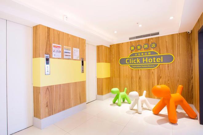 Click Hotel - Taipei Main Station Branch - Taipei - Building