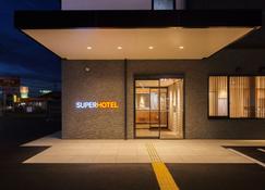 Super Hotel Anan / Tomioka - Anan - Bâtiment
