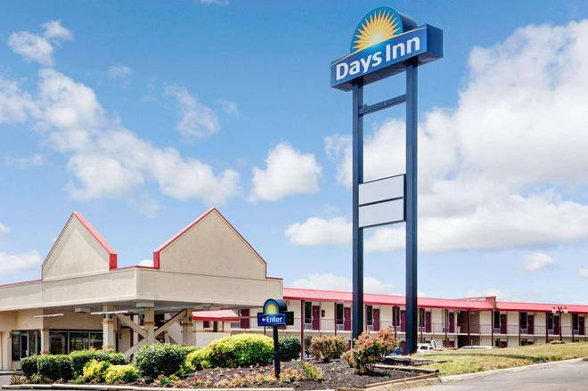 Days Inn by Wyndham Knoxville West - Knoxville - Toà nhà
