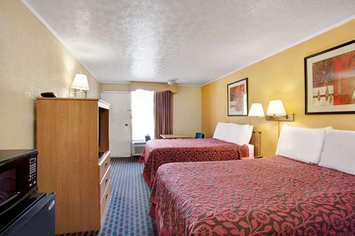 Days Inn by Wyndham Knoxville West - Knoxville - Makuuhuone