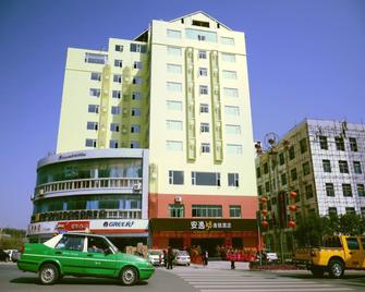 Ane 158 Hotel Suining Branch - Suining - Budova