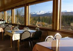 Denali Touch OF Wilderness - Healy - Restaurant