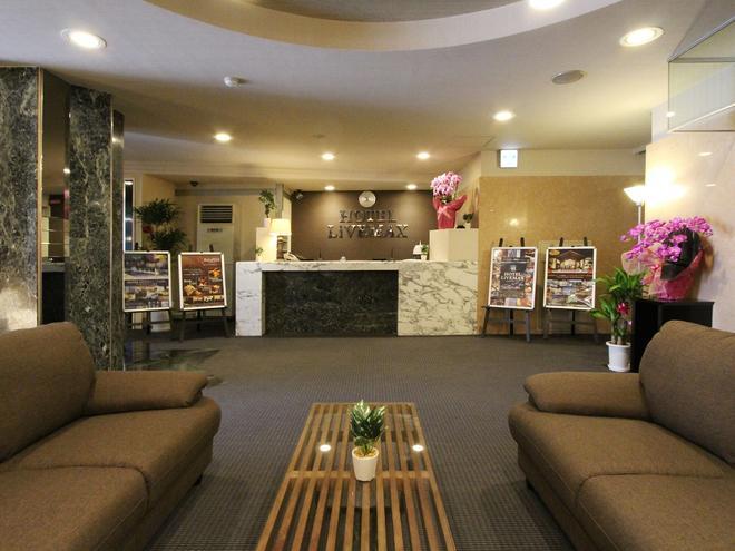 神戶live Max飯店 - 神戶 - 櫃檯