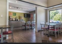 Comfort Inn - Cobourg - Restaurante