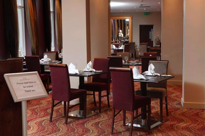 貝斯特韋斯特斯圖爾特酒店 - 德比 - 德比 - 餐廳