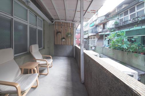 Flip Flop Hostel - Garden - Taipei - Balkon