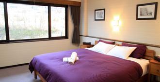 Morino Lodge Myoko - Hostel - Myoko - Bedroom