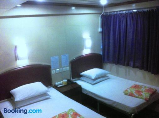 Uk Deluxe Hostel - Χονγκ Κονγκ - Κρεβατοκάμαρα