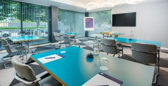 Holiday Inn Express Leeds City Centre - Armouries - לידס - מסעדה