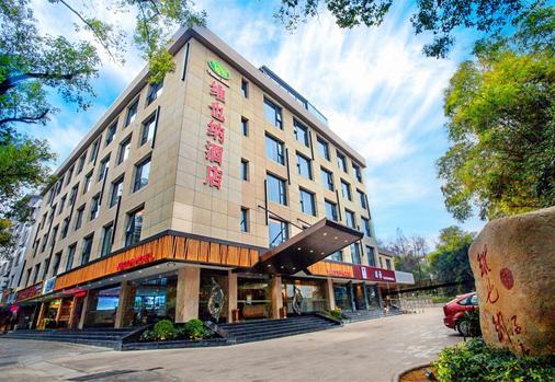Vienna Hotel Xiangshan Park - Guilin - Building