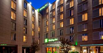 Holiday Inn Prague Congress Centre - Прага - Здание