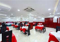 星灣酒店 - 杜拜 - 杜拜 - 餐廳