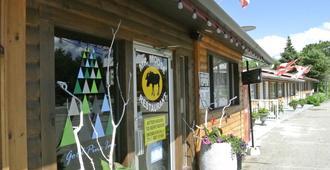 Gold Pine Inn Motel - Gravenhurst - Outdoor view