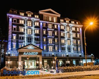 Готель 'Алькор' - Трускавец - Здание