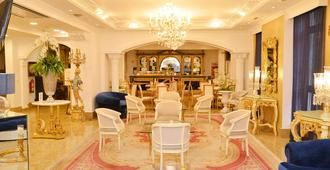 薩拉曼卡阿特尤斯卡梅麗塔斯酒店 - 薩拉曼卡 - 塔拉曼卡 - 休閒室