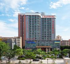 Vinenna International Hotel Shenzhen shajing