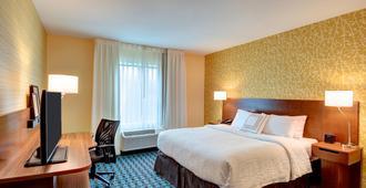 Fairfield Inn & Suites Nashville Metrocenter - נאשוויל - חדר שינה