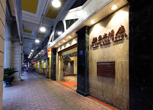 New Asia Hotel - Kanton - Näkymät ulkona