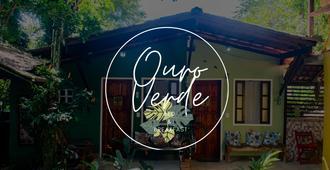 歐魯普雷爾德旅館 - 格蘭德島灣 - Vila do Abraao - 室外景