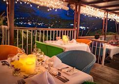 肉桂山格瑞那達酒店 - 聖喬治 - St. George's - 餐廳