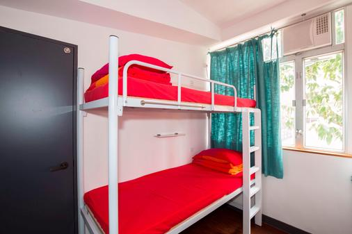 Check Inn HK - Hong Kong - Bedroom