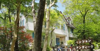 Cozy Inn Antique - Nasu - Cảnh ngoài trời