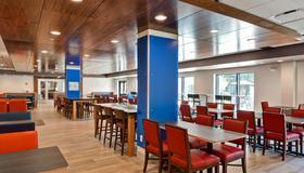 Holiday Inn Express Boston - Boston - Restaurant