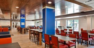Holiday Inn Express Boston - בוסטון - מסעדה